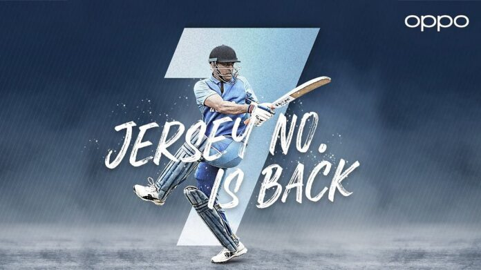 Before IPL Dhoni is criticized for oppo add