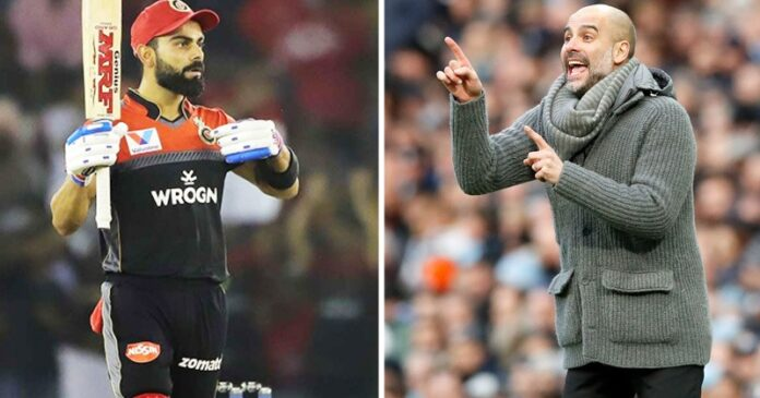Guardiola wanted to learn cricket from Kohli