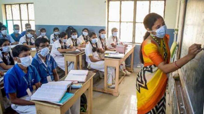 School-college is slowly opening