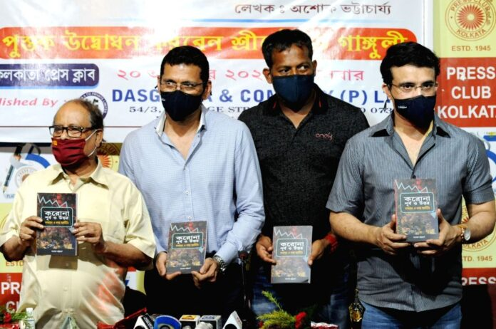 Sourav at the inauguration of a book written by Ashok Bhattacharya