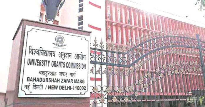 UGC said 24 universities were fake