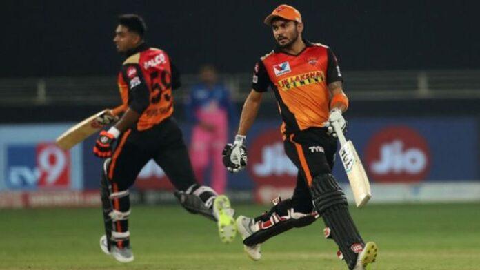 Sunrisers Hyderabad finally won