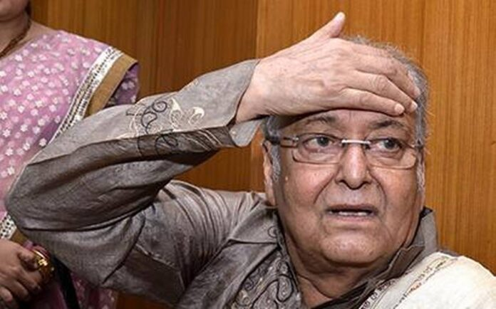 Soumitra is suffering from nerve problems