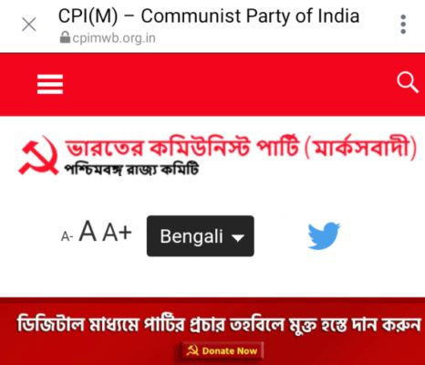 CPM is raising funds for digital promotion