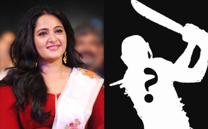 Anushka Shetty is preparing to marry an Indian cricketer?