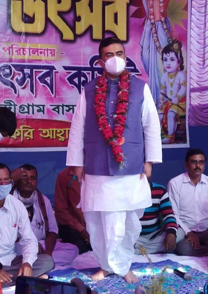 Harinam in Suvendu's mouth
