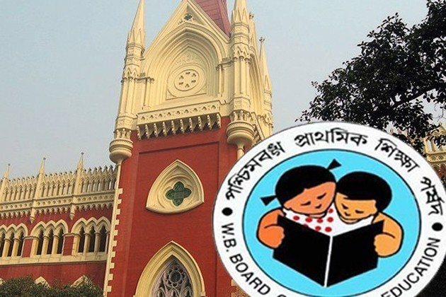 calcutta-high-court-orders-to-complete-recruitment-process-in-primary-school