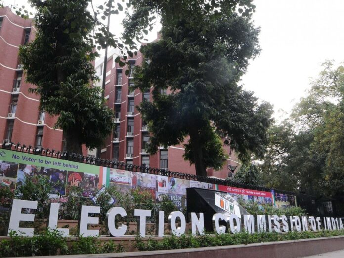 Drastic steps of the Election Commission